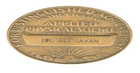 ali_javan_award_1