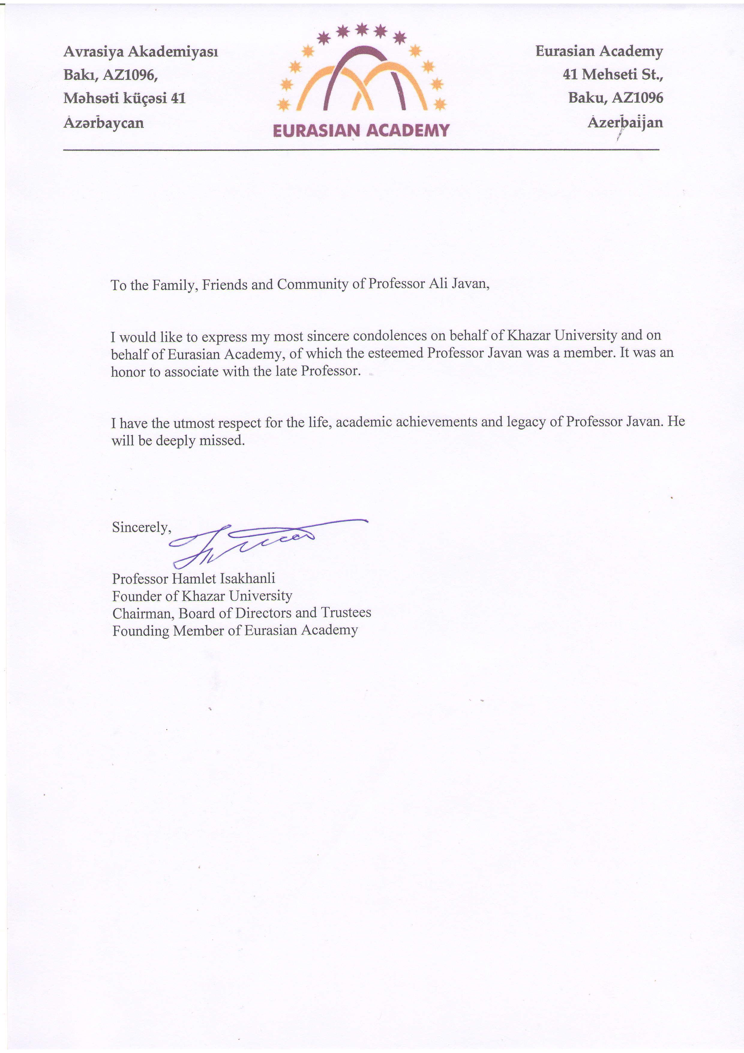 Condolence Letter Exle   Images  Christian Cover Letter